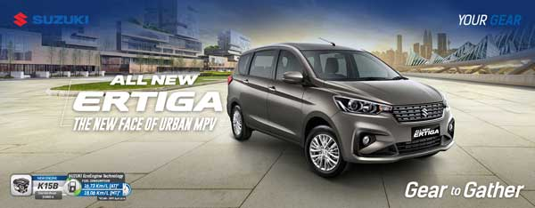 1. All New Ertiga